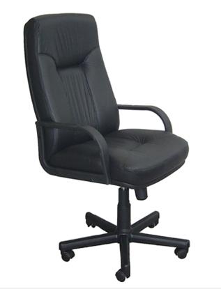 Soluciones segun discapacidad fisica cambio de asiento en for Sillones escritorios oficina